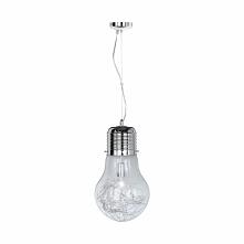 FUTURA 003 - lampa wisząca