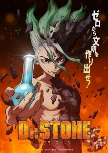 """Dr. Stone"" Pewne..."