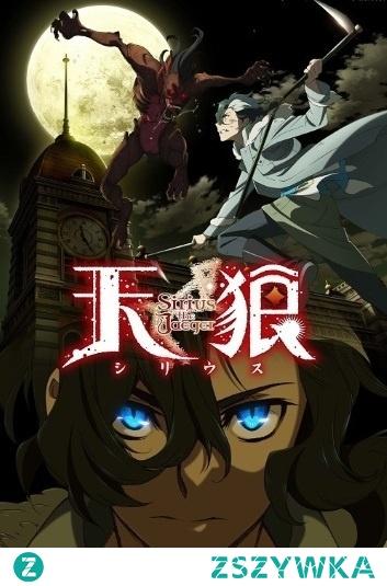"""""""Sirius the Jaeger"""" Grupa łowców działających w Tokio lat 30. XX w. potajemnie poluje na wampiry poszukujące potężnej Arki Syriusza. W drużynie jest też młody wilkołak o imieniu Jurij. ~Netflix"""