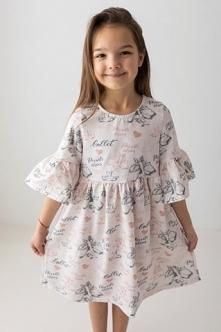 Sukienki dla dziewczynek to bardzo ładny i stylowy pomysł