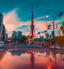 Tokyo Tower, Japonia. Podró...