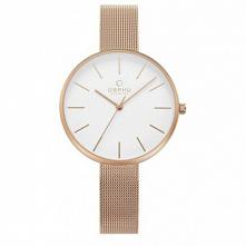 Szukasz stylowego zegarka? ...