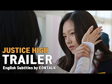 Justice High (2020) 공수도 Mov...
