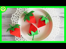 Jak zrobić Truskawkę Origam...