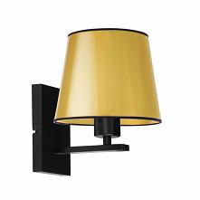 Klasyka nie zawsze musi być nudna. Te słowa potwierdza model lampy ściennej HVAR MIRROR, którego klasyczny design łączy się z nowoczesnym lustrzanym odcieniem lampy, który wprow...