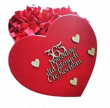 prezent! 365 powodów dla których Cię kocham. Do zakupienia po kliknięciu w zdjęcie