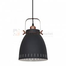 Lampa wisząca Italux Frankl...
