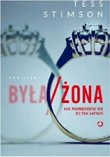 #thriller #trzeba przeczytać
