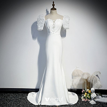 Vintage Białe Sukienki Wiec...