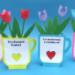 Laurka na Dzień Babci i Dzień Dziadka to najczęściej wykonywany i wręczany prezent przez wnuki. Mam dla Was propozycję na oryginalną laurkę w kształcie filiżanki z kwiatkami.