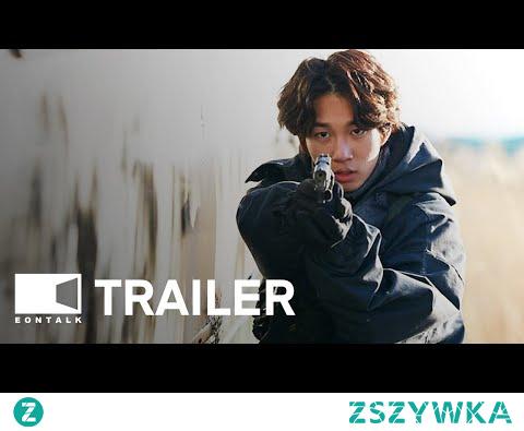 P1H (2020) 피원에이치 : 새로운 세계의 시작 Movie Trailer 2 | EONTALK