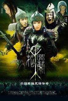 Hua Mulan *** Młoda dziewczyna przebiera się za mężczyznę i wyrusza na wojnę, by uchronić od tego obowiązku schorowanego ojca.