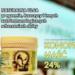 Naturalna ulga w egzemie, łuszczycy i innych chorobach autoimmunologicznych skóry. Maść konopna 24% została opracowana w celach terapeutycznych na egzemę i łuszczycę.  Stosując produkty z olejkiem konopnym twoja skóra wygląda na zdrowszą, jędrniejszą i miękką już po kilku zastosowaniach.  Maść konopna 24 % Wnika całkowicie, aby działać od wewnątrz, a nie tylko na górnej powierzchni skóry. Dzięki tej właściwości pozwala Ci przywrócić kontrolę nad twoją skórą!