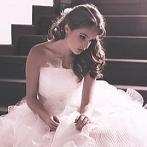 Okładka Ślub Marzeń ♥