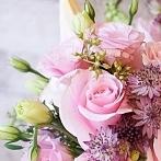 Okładka Bukiety ślubne, kwiaty na ślub