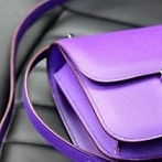 Okładka Akcesoria, torby, plecaki....