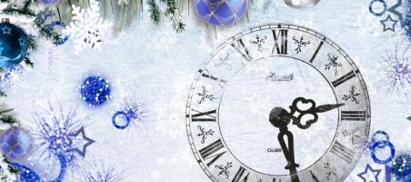 Okładka Magia Świąt