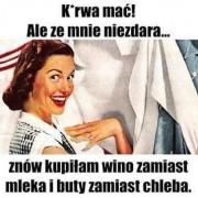 Kinia_Mizia