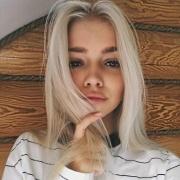 NataliaGasiorowska